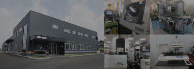 24時間対応の工機部門代行工場