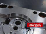 樹脂金型 入子 面粗度Rz0.5(Ra0.07) マキノV33i マシニング 細穴放電加工  精密部品加工 DC53